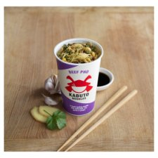 image 2 of Kabuto Beef Pho Noodles 85G