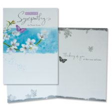 Hallmark Sympathy Card With Our Sympathy In Your Loss