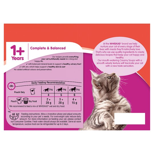 Whiskas 1+ Meat Soup Cat Food Pouches 12 X85g