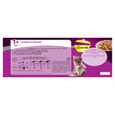 image 3 of Whiskas 1+ Casserole Poultry Cuts In Jelly Cat Pouches 40 X85g