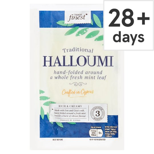 Tesco Finest Halloumi Cheese 225 G