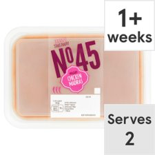 Tesco Takeaway Chicken Madras 385G