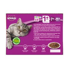 image 3 of Whiskas 1+ Cat Food Pouches Meat in Jelly 12x100g